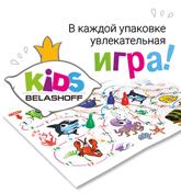 02 Kids